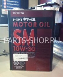 Motor oil SM 10W-30 4 литра