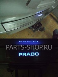Накладка на задний бампер со светодиодной подсветкой LC150
