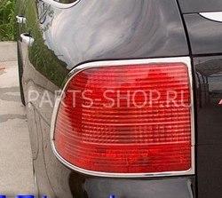 Накладки на фонари Porsche Cayenne хром.