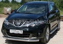 Защита передняя 60мм Nissan Murano 2010-