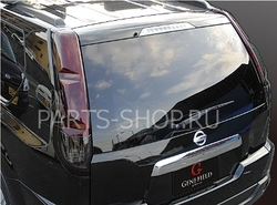 Фонари темные для Nissan X-Trail