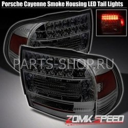 Светодиодные фонари тонированные Porsche (комплект)