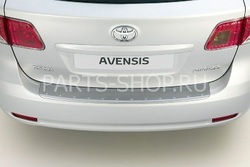 Накладка на задний бампер (хром) на Avensis 2009- универсал