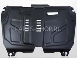 Защита картера и КПП (сталь) на Mazda CX 9
