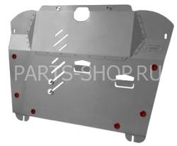 Защита картера RX330-400h нержавеющая сталь