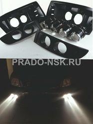 Линзовые противотуманные фары, линзовые модули prado 120