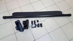 Шторка в багажник lx570 (черная, бежевая)