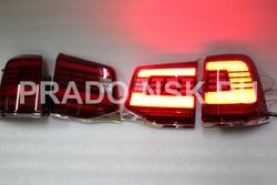 Фонари диодные динамические LC200 15+