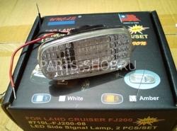 Повторители поворотов светодиодные LC120/200 (комплект)