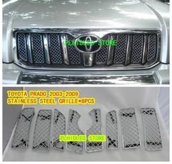 Вставки в решетку радиатора LC120, дизайн Bentley (8 частей)