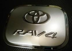 Накладка на люк бензобака RAV4