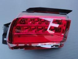 Задние противотуманные фары светодиодные (комплект) LC Prado 150