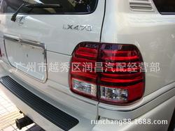 Фонари задние светодиодные на LX470 98-02 года